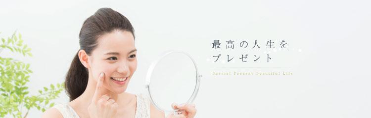 クリスタル美容外科 福山院バナー
