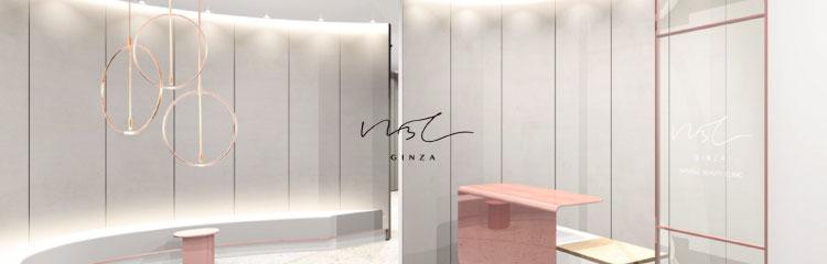 N Beauty Clinic GINZAバナー