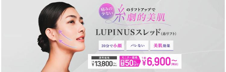 東京中央美容外科バナー