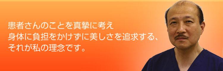 久保田潤一郎クリニックバナー