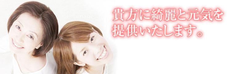 香川大学医学部形成外科・美容外科バナー
