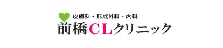 前橋CLクリニックバナー