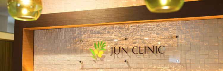 JUN CLINICバナー