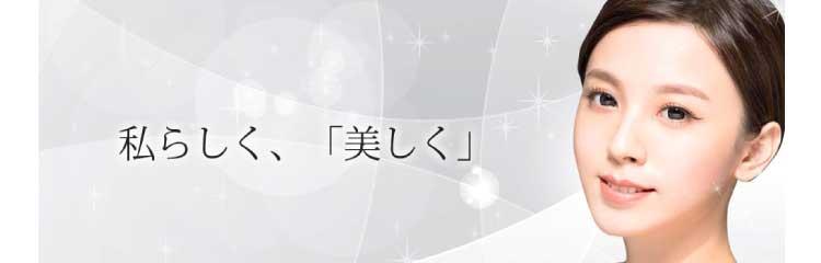 岡山中央クリニックバナー