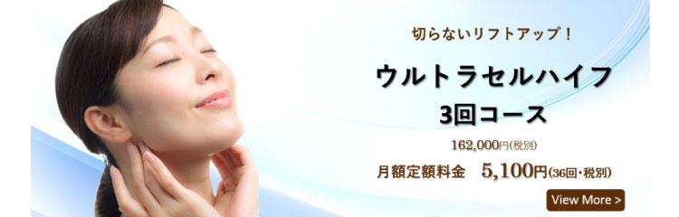 前田メディカルクリニックバナー