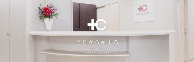 東京皮膚科・形成外科 品川院バナー