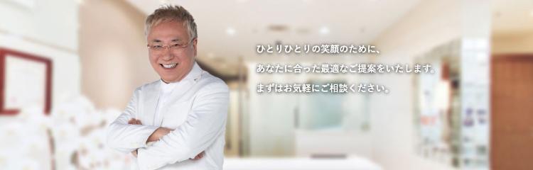 高須クリニック 東京院バナー