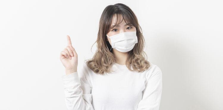 ボトックス注射や顔痩せ注射のダウンタイム
