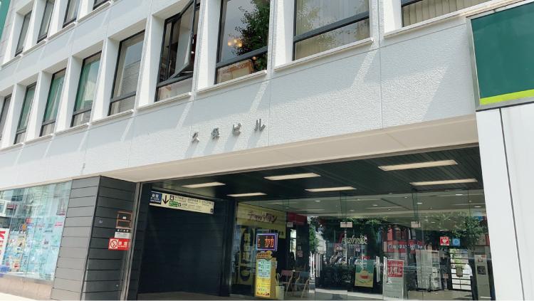 共立美容外科新宿本院のある建物