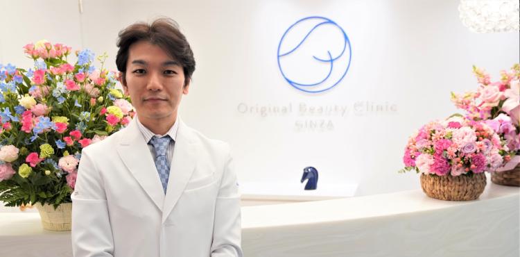 Original Beauty Clinic GINZA 院長の佐藤先生